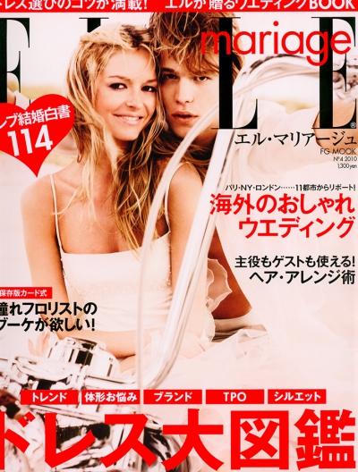 Published in ELLE Japan