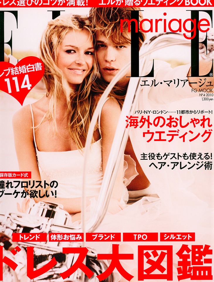 Elle-Japan-marriage-Cover2010