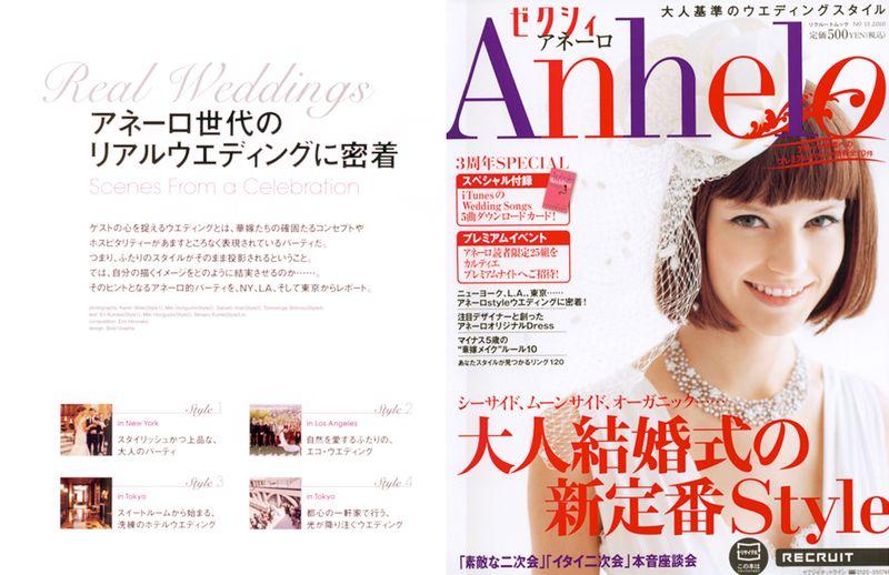 Anhelo-ScenesFromACelebration