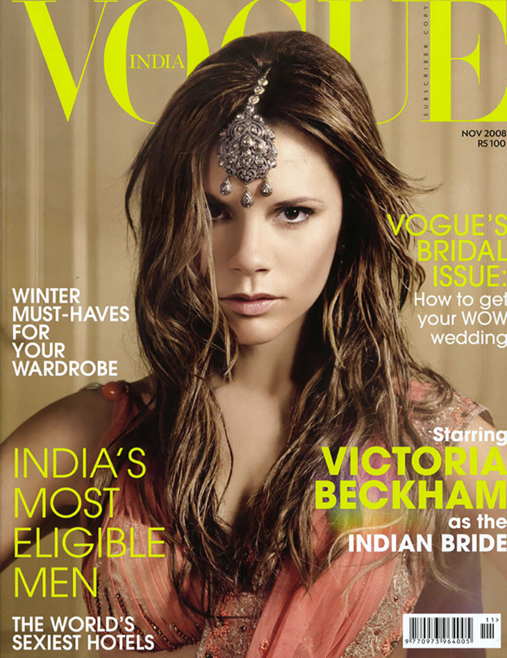 published in vogue magazine
